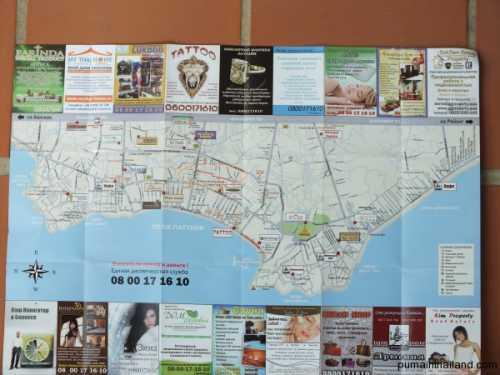 миграционная карта вьетнама: образец заполнения 2019 года