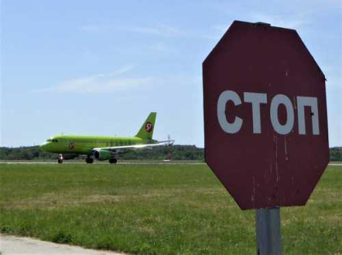 правила въезда без визы в черногорию для украинцев в 2019 году