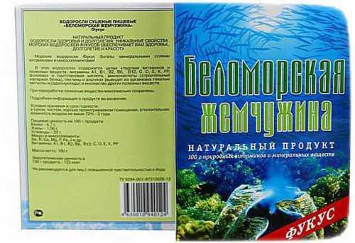 водоросли спирулина: состав, формы выпуска, безопасность